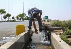 بیانیه انتقادی شبکه تشکلهای مردم نهاد محیط زیست و منابع طبیعی کشور درباره  «آبهای ژرف»