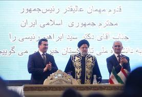 رئیسی پس از دریافت دکترای افتخاری از دانشگاه تاجیکستان: عنوان طلبگی را ترجیح میدهم