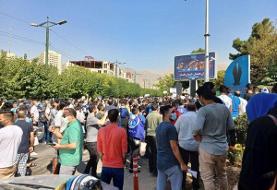 تجمع استقلالیها مقابل وزارت ورزش/ شعار علیه مددی و ملکیان
