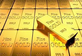 قیمت جهانی طلا ریزش کرد