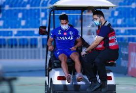 یک بازیکن دیگر از الهلال مصدوم شد!/عکس