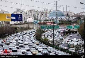 ترافیک صبحگاهی سنگین اما بدون مشکل پایتخت