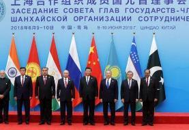 آغوش باز سازمان همکاریهای شانگهای؛ گام تازه ایران به سوی شرق