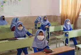 برگزاری جشن آغاز سال تحصیلی: پنجشنبه اول مهر