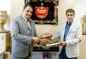 بیانیه باشگاه پرسپولیس در خصوص پایان همکاری با شرکت کارگزار