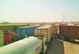 معطلی ۱۰ روزه بیش از ۴۰۰ کامیون ایرانی در گمرک اسلام قلعه / راهداری: مشکل حل شد