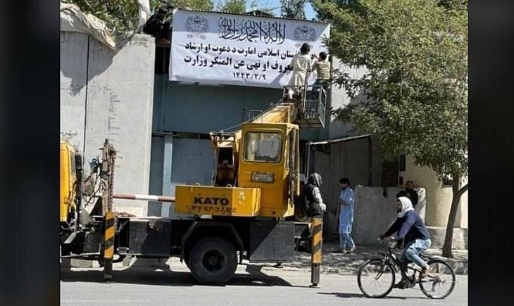 عکس| طالبان «وزارت امور زنان» افغانستان را به وزارت «امر به معروف و نهی ...