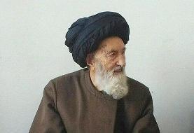 عضو مجلس خبرگان رهبری درگذشت