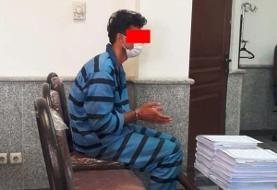 انکارهای یک قاتل بعد از ۱۲ ماه زندگی مخفیانه