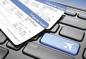 جزییات آغاز فروش بلیت پروازهای اربعین از امروز یکشنبه