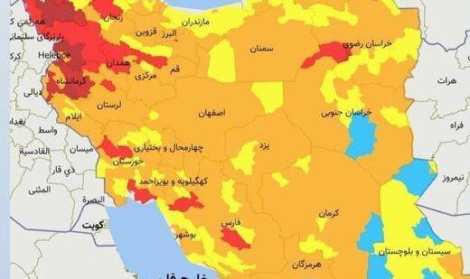 کدام شهرها هنوز در وضعیت قرمز کرونایی هستند؟