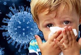 کودکان ناقل نوع عفونیتر کروناویروس هستند