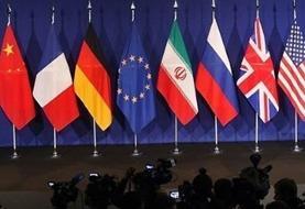 صداوسیما: احتمال برگزاری نشست برجامی در سطح وزرای خارجه در حاشیه مجمع عمومی سازمان ملل