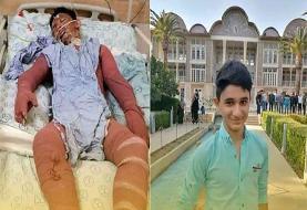 نوجوان فداکار همچنان در بیمارستان/ دستور وزیر کشور برای پیگیری