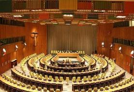 ببینید   چرا رئیس جمهور به مجمع عمومی سازمان ملل نمیرود؟