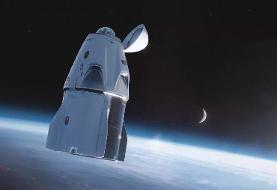 مسافران خصوصی ماموریت «الهام۴» شرکت اسپیسایکس به زمین بازگشتنند