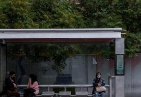 ۵ روز بارندگی در برخی نقاط کشور/ باد شدید در تهران / هشدار زردرنگ برای ...