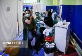 تزریق یک میلیون و ۳۶۸ هزار دُز واکسن در کشور طی شبانه روز گذشته