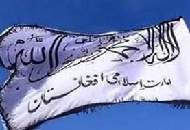 طالبان: نقش وزارت امور زنان در حکومت قبلی سبمولیک بود