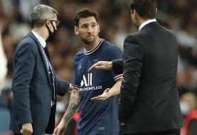 عکس | اعتراض مسی به تعویض در بازی بزرگ لیگ فرانسه