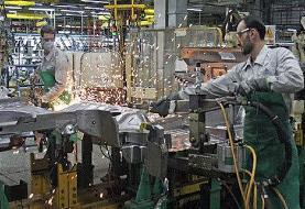 رشد اقتصادی  بهار ۱۴۰۰ اعلام شد
