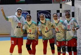سومین برد تیم ملی هندبال بانوان ایران در آسیا