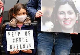 آمریکا خواستار آزادی نازنین زاغری و زندانیهای دوتابعیتی شد