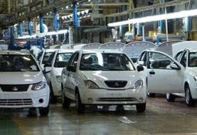 آغاز فروش فوق العاده ۴ محصول سایپا از امروز / اسامی و قیمت خودروها
