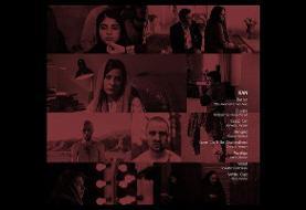 نمایش ۸ فیلم کوتاه ایرانی در جشنواره اتریشی