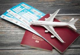 واکنش سازمان هواپیمایی به تخلف ایرلاینها: پیگرد قضایی میشوند