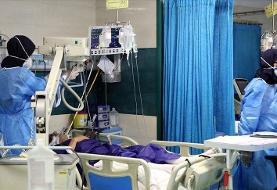 آمار فوتیهای کرونا در ایران دوشنبه ۲۹ شهریور ۱۴۰۰