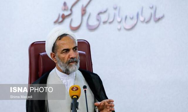 احتکار ۱۸ میلیاردی داروی کرونا در یکی از بیمارستانهای تهران