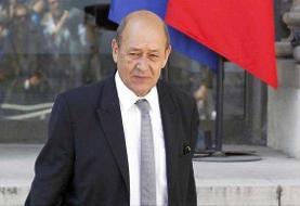 وزیرخارجه فرانسه: این هفته با امیرعبداللهیان دیدار میکنم