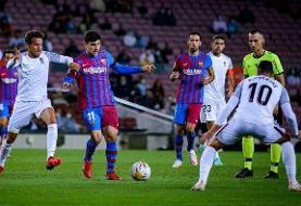 توقف بارسلونا با زودترین گل لالیگا | فرار از شکست خانگی در دقیقه ۹۰