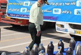 کشف ۳۲۷کیلوگرم تریاک در کرمانشاه
