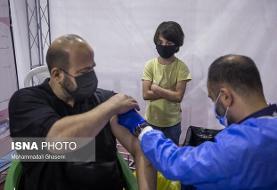 افزایش پایگاههای شبانهروزی واکسیناسیون اورژانس تهران / اعلام ساعت فعالیت پایگاههای شبانه