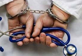 دندانپزشک قلابی دستگیر شد / پلمب مطب در مسعودیه تهران