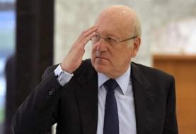 دولت میقاتی از مجلس لبنان رای اعتماد گرفت
