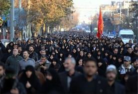 مراسم جاماندگان اربعین در تهران برگزار می شود