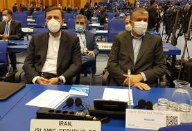 آغاز به کار نشست سالانه کنفرانس عمومی آژانس بینالمللی انرژی اتمی