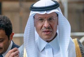 موضع گیری عربستان علیه برنامه هسته ای ایران در نشست آژانس