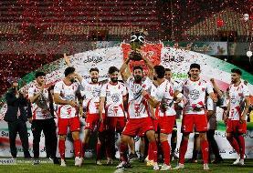 رسمی؛ سوپرجام فوتبال ایران به تعویق افتاد