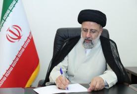 تبریک رئیسی به دو مقام جدید نظامی کشور