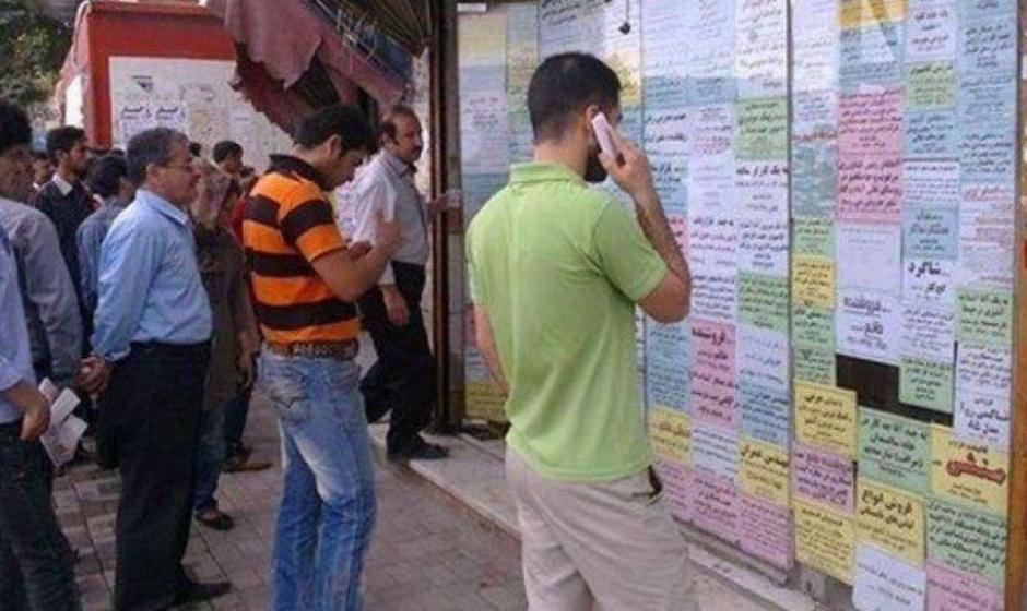 ایده پلتفرم اشتغال؛ برنامه وزارت کار برای رفع بیکاری