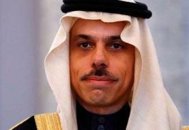 وزیر خارجه عربستان: برگشت القاعده، داعش و طالبان در افغانستان مایه نگرانی واقعی است