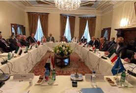 وزیر امور خارجه ایران در نشست «چندجانبه بغداد» در نیویورک چه گفت؟