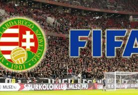 جریمه سنگین فوتبال مجارستان بخاطر شعارهای نژادپرستی هوادارانشان
