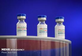 تولید۱۴میلیون دوز واکسن برکت تا امروز/ تحویل ۶ میلیون دوز واکسن