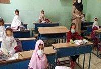 ماه&#۸۲۰۴;های دور از مدرسه