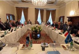 نشست دوم کنفرانس بغداد در اردن برگزار می شود